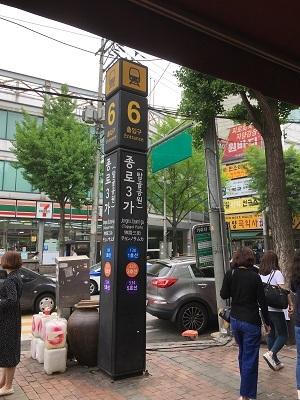 180501_SeoulCoffee1.jpg