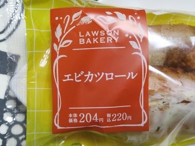 180506_LAWSON1.jpg