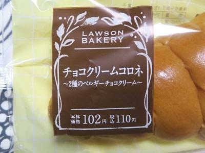 180506_LAWSON4.jpg