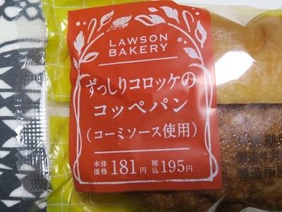 180525_LAWSON1.jpg