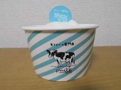 180607_milk3.jpg