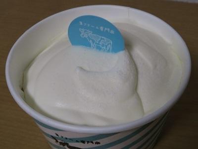 180607_milk5.jpg