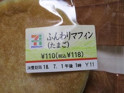 180630_SEVEN1.jpg