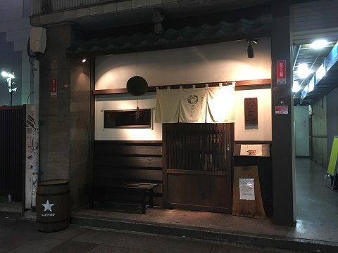 180211_カモシヤ2