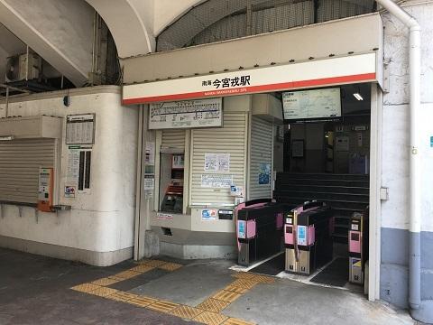 180317_今宮戎駅1