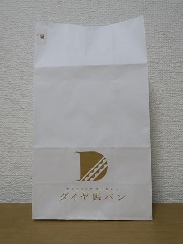 180317_ダイヤ製パン1