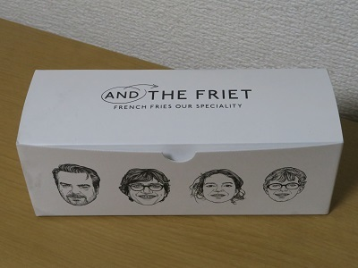 180401_AND THE FRIET2