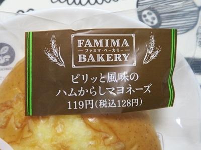 180429_ファミリーマート1
