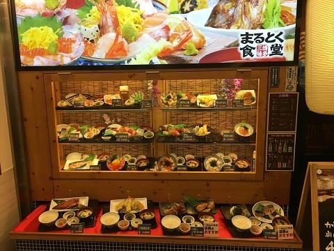 180410_まるとく食堂2