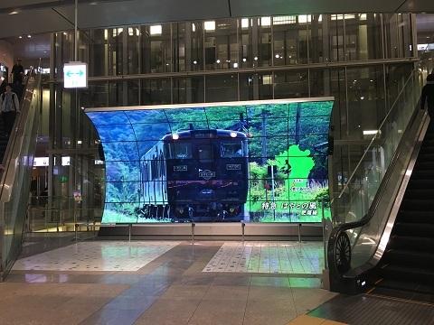 180410_博多駅OLED2