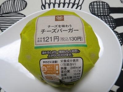 180512_ミニストップ1