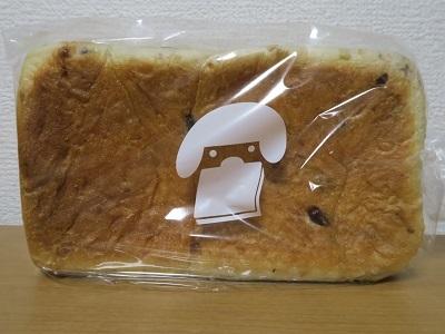 180420_よいことパン5