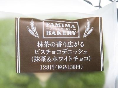 180521_ファミリーマート1