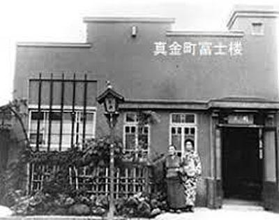 fujirou