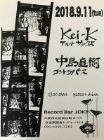 flyer_180911_joke