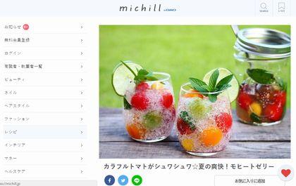 tomato_jelly.jpg