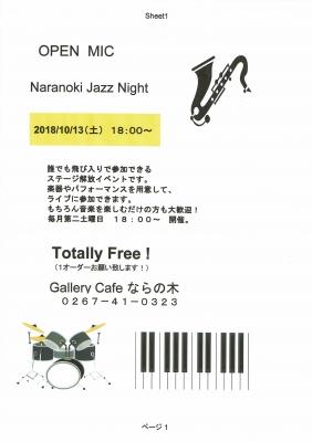 Naranoki Jazz Night 18-10