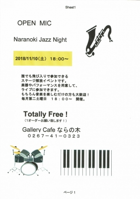 Naranoki Jazz Night 18-11