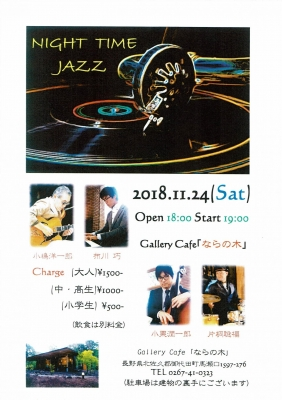 Live Night Time Jazz 2018 11 24