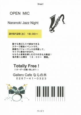 Naranoki Jazz Night 18-12 jpg