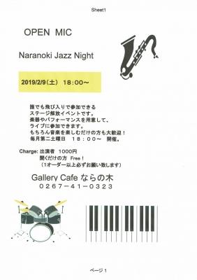 Naranoki_Jazz_Night_19-2_convert_20190207123458.jpg