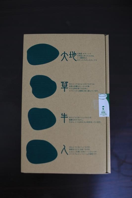 IMG_7722 (533x800)