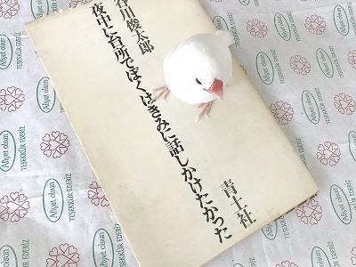 yonaka201805.jpg