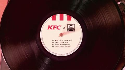 KFC_SandersCatClimber2