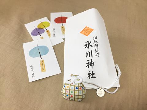 kawagoefuurin3_072118