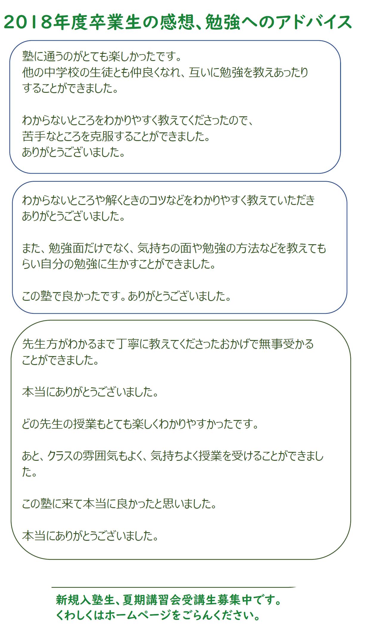 コメント③