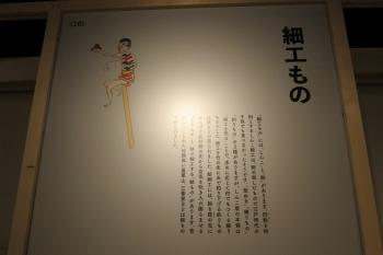 駄菓子IMG_0148