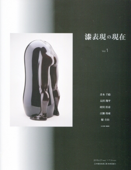 漆img532 (1)