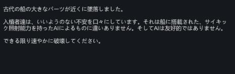 2018y04m25d_215920640.jpg
