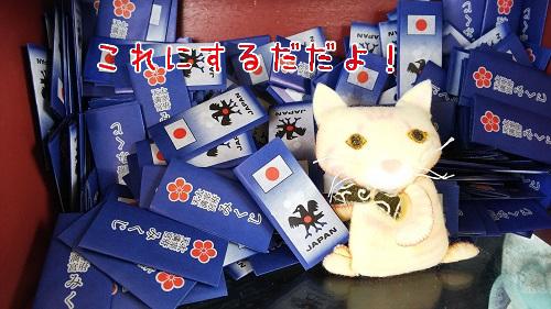 ちゃんぷ20180708-05