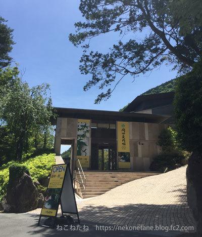 岡田美術館写真1