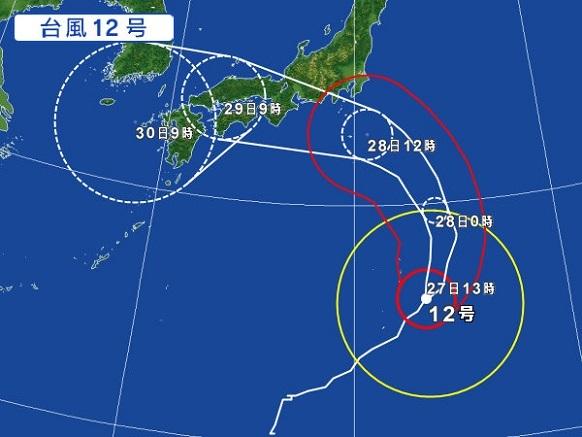 台風12号b