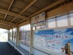 himakajima-1806132-012.jpg
