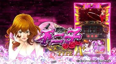 fujikoA-title.jpg