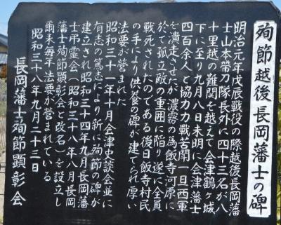 honkouji02.jpg