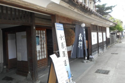 sake12.jpg