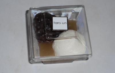taro55.jpg
