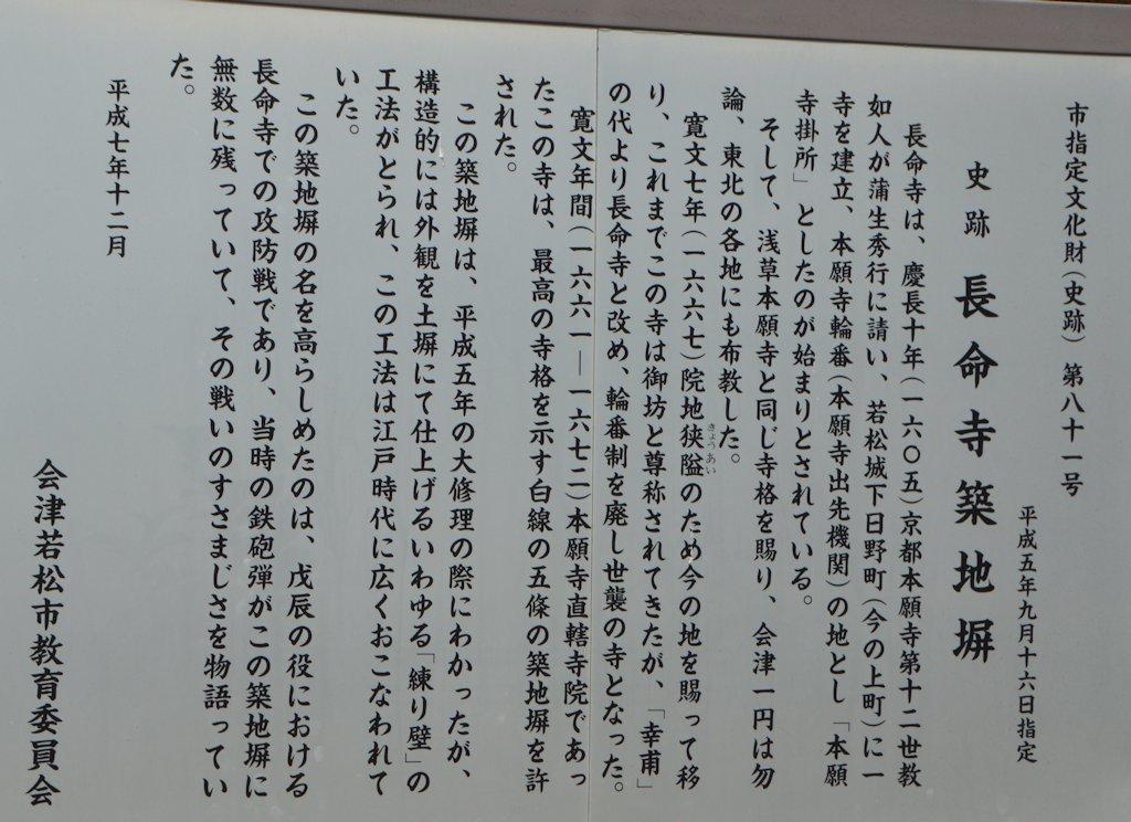 tyoumeiji01.jpg