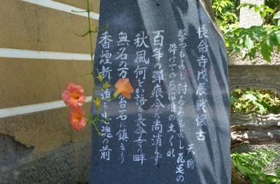 tyoumeiji03.jpg