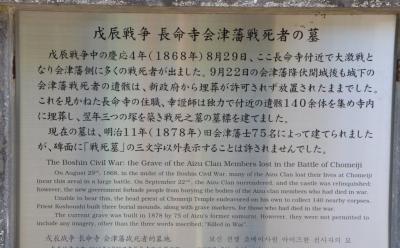 tyoumeiji06.jpg