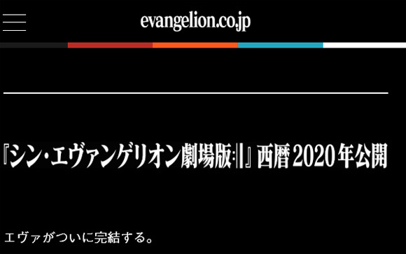 sin_eva_201807_eyo_0635.jpg