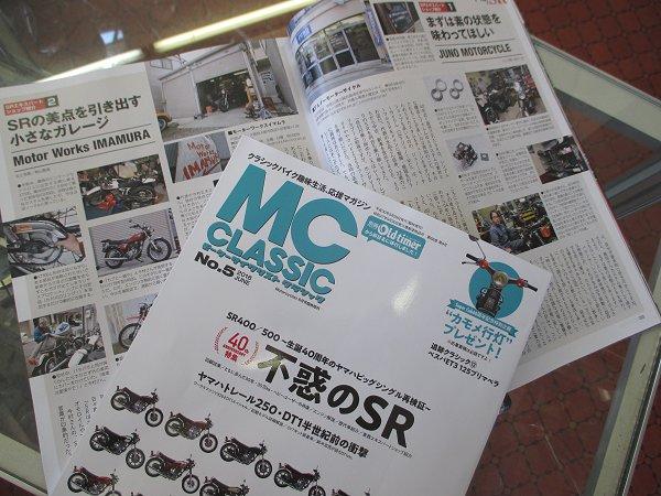 mc-classic5.jpg