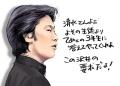 加藤優(金八)180429up