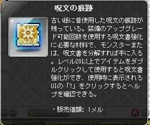 Maple_180614_234327.jpg