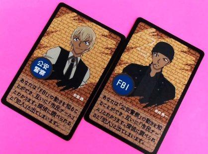 コナンカードゲーム (3)