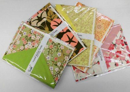 友禅和紙カード (1)